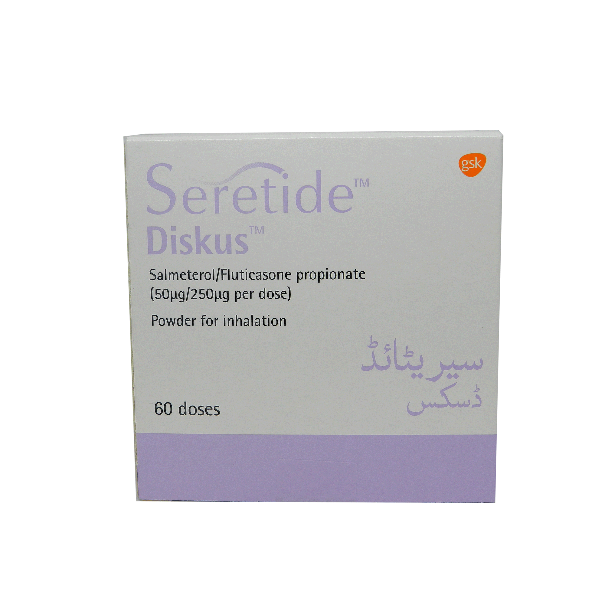 Seretide Diskus 50mg 250mg 60doses Side Effects Price Use Buy Online Next Health Pakistan