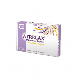 Atrelax Injection 50mg 5Ampx5ml
