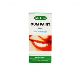 Gum Paint 20ml