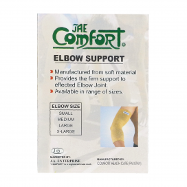 Comfort Elbow Support (Size-XL)