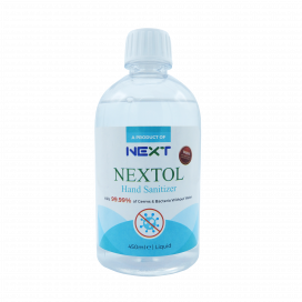 Next Hand Sanitizer Refill 450ml