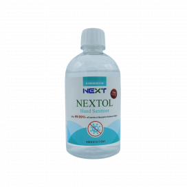 Next Hand Sanitizer Gel 450ml