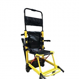 Electric Wheel Chair Model 220 B